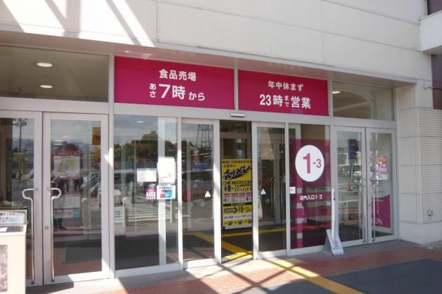 イオン駐車場から ①食料品売り場入口から入ります