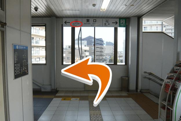 左に曲がり、奥のエレベーターで一階へ