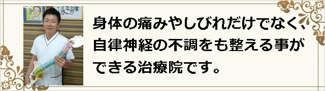 大阪府 藤原先生